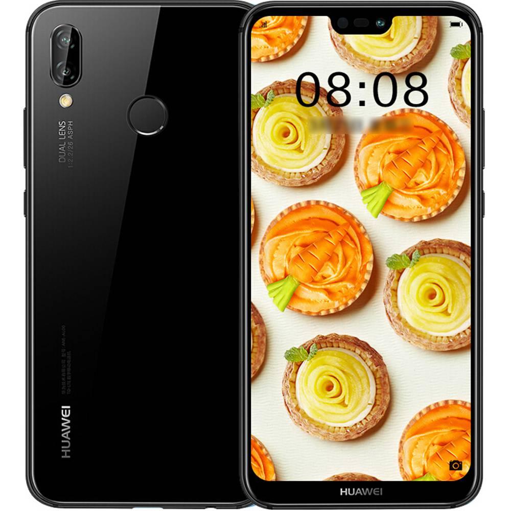 HUAWEI Nova 3e 5.84 Inch Smartphone Kirin 659 4GB 64GB 16.0MP+2.0MP Dual Rear Cameras Android 8.0 Touch ID - Black