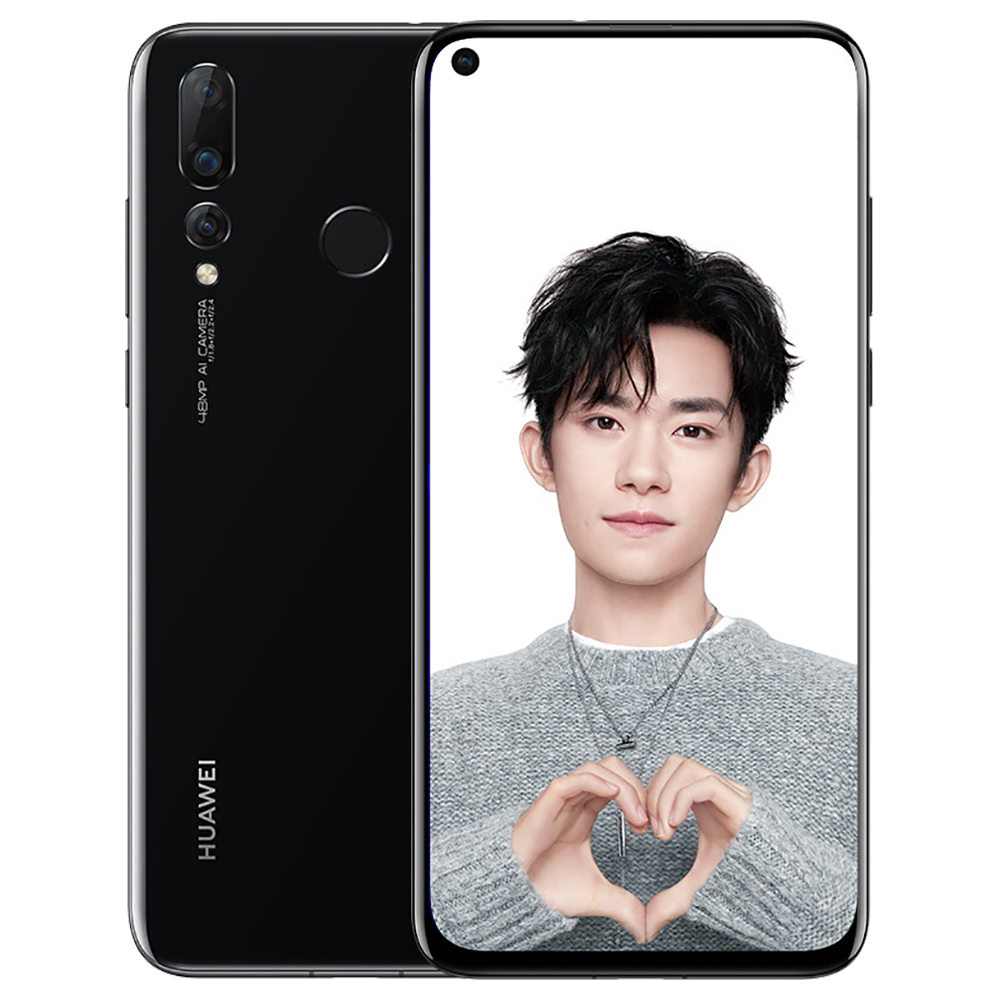 HUAWEI Nova 4 Hole-punch Display 6.4 Inch 4G LTE Smartphone Kirin 970 8GB 128GB 20.0MP+16.0MP+2.0MP Triple Rear Cameras Android 9.0 Touch ID Type-C - Black