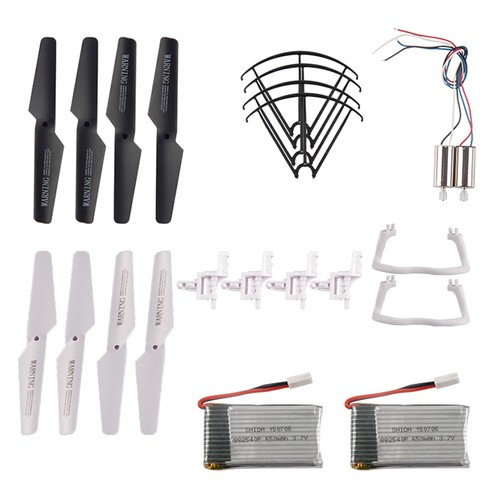 Full Part Set 2Motors Propellers Landing Skid Protectors Motor Base 2*3.7v 650MAH Battery for Syma X5C Quadcopter - Black+White