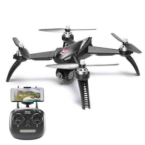 MJX Bugs 5 W B5W 1080P FHD 5G WIFI FPV RC Quadcopter With One-Axis Gimble GPS Follow Me Mode RTF