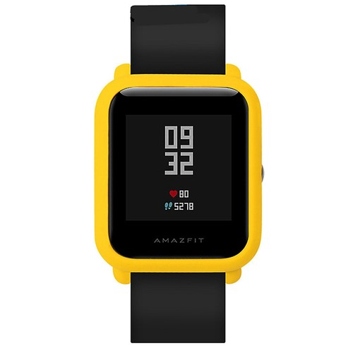 Huami Amazfit Bip 2 Lite Smartwatch Dial Plate Multiple Color Protective Cover Case- Yellow