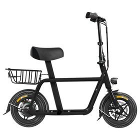 Fiido Q1 Folding Electric Moped Bike (200 uni)
