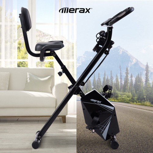Merax Foldable Cycling Exercise Bike with LCD Screen Adjustable Height and Arm Resistance Bands for Indoor Workout - White
