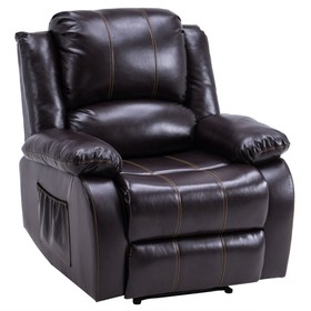 Electric Lift PU Leather Massage Chair Adjustable Angle With Armrests Comfortable Soft and Easy to Clean For Reading Resting Watching TV - Dark Brown