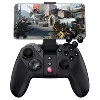 Gamesir G4 PRO Coupons