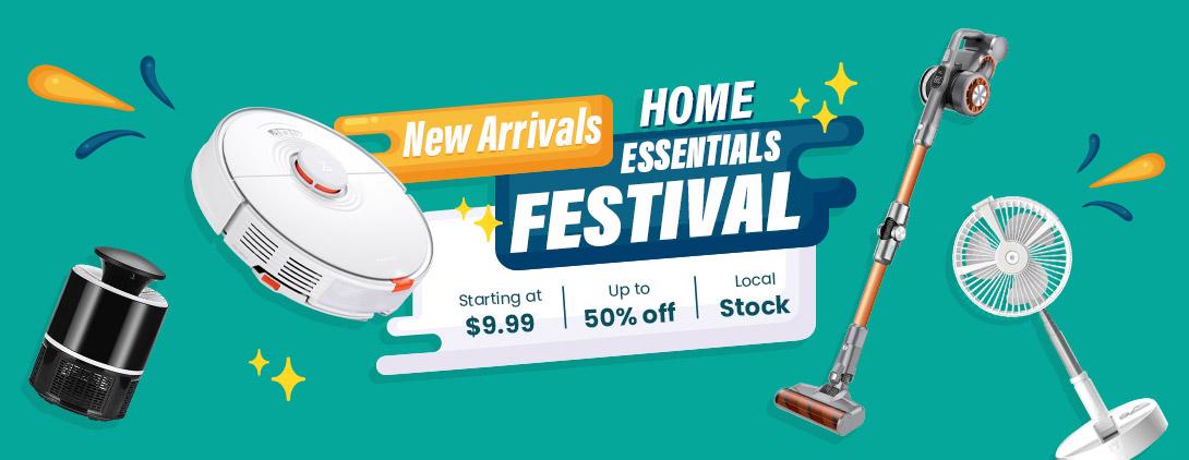 פסטיבל Essentials Home