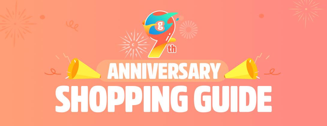 מדריך קניות לציון 9 שנים