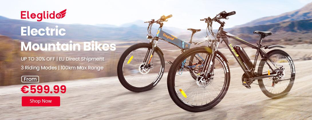 エレグライド電動自転車