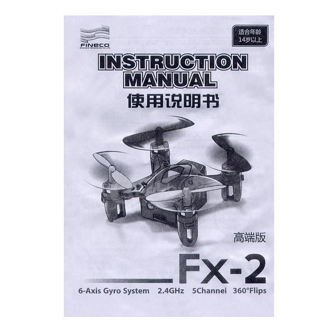 forex fineco manual)