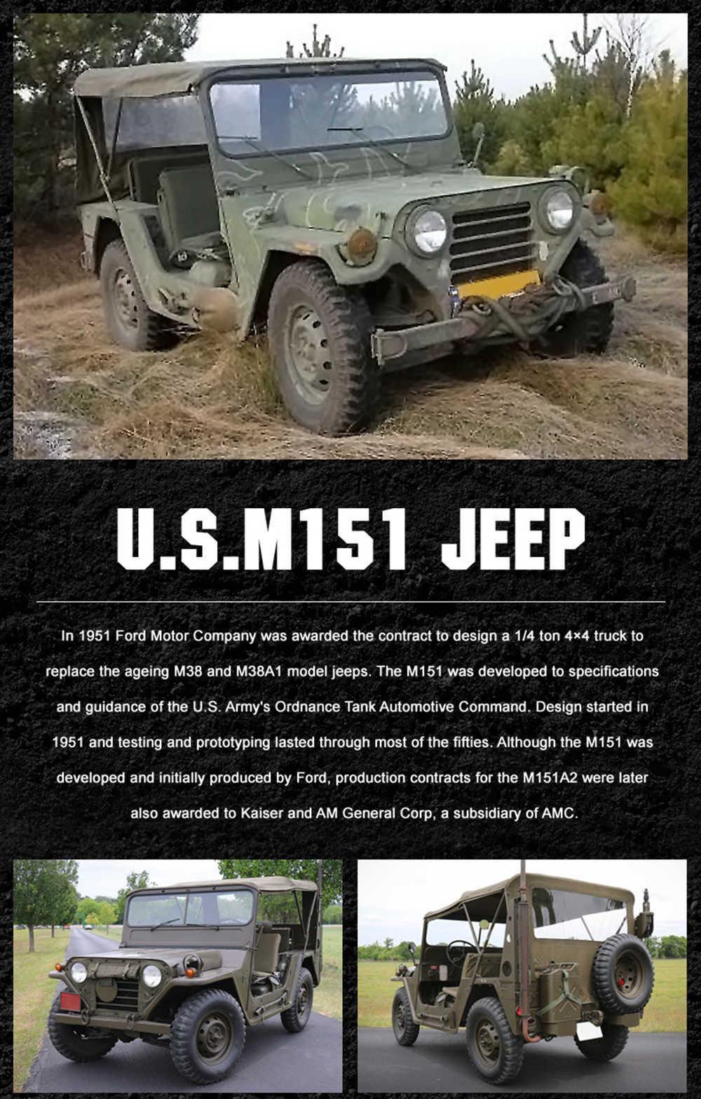 Radiator Fan Used M151 Jeep