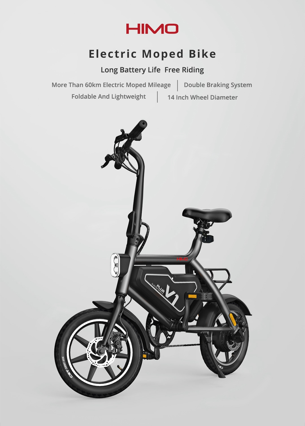 HIMO V1 PLUS Electric Bicycle SMART-BMS Battery Management System