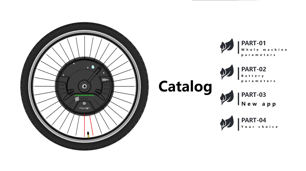 iMortor3 Permanent Magnet DC Motor Bicycle Wheel 26 inches with App Control Adjustable Speed Mode - EU Plug