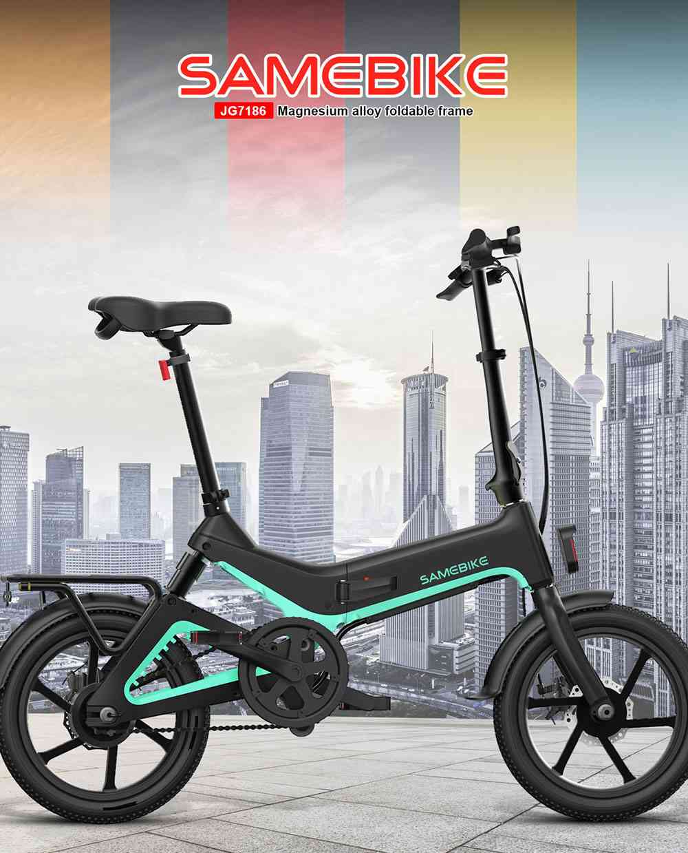 Samebike JG7186 Portable Folding Smart Electric Moped Bike 250W Motor Max 25km/h 16 Inch Tire - Gray