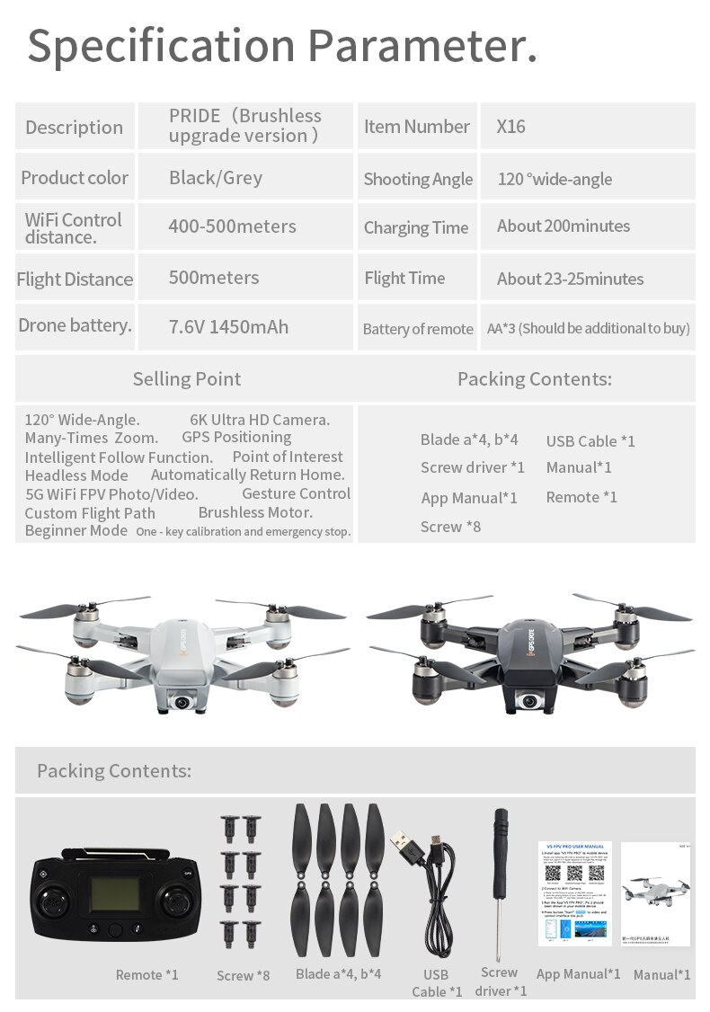 JJRC X16 6K 5G WIFI FPV GPS Brushless RC Drone With 120 Degree Wide Angle Camera Optical Flow Positioning RTF - Gray One Battery with Bag