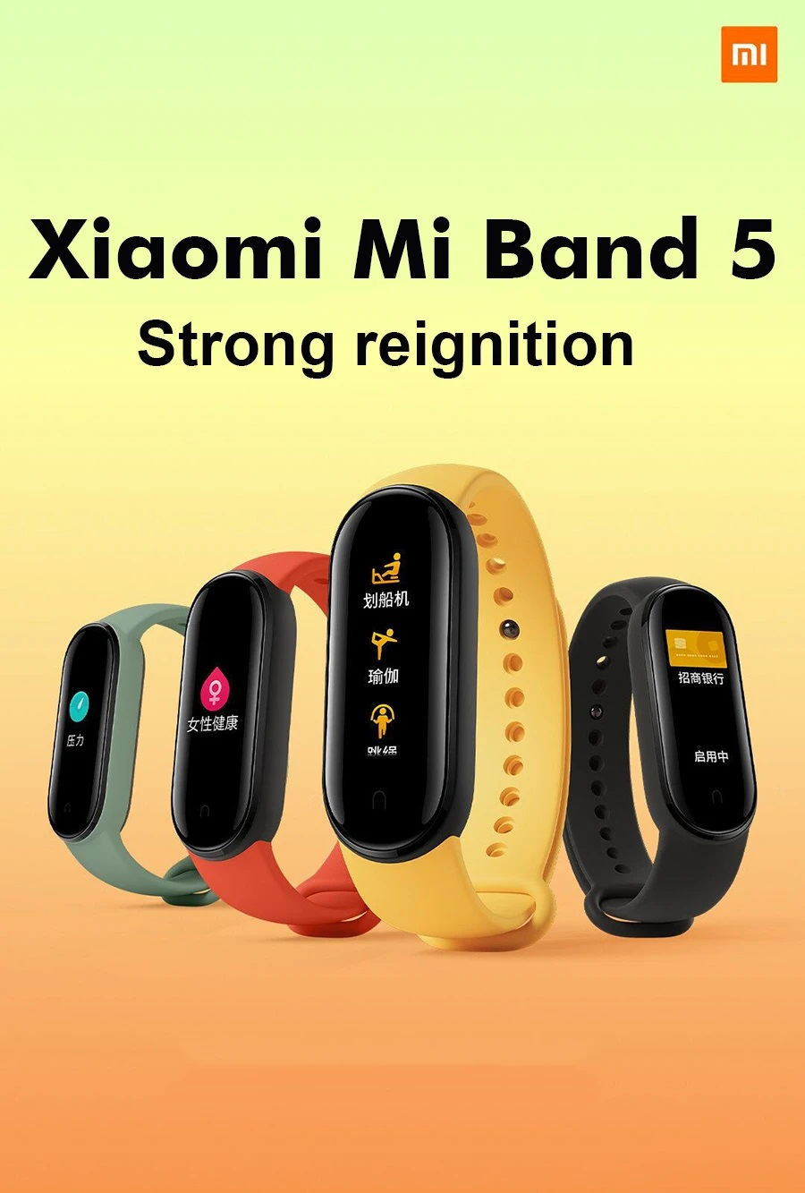 2PCS Xiaomi Mi Band 5 Smart Bracelet Bluetooth 5.0 Sports Fitness Tracker Chinese Version - Black