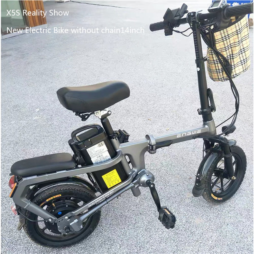 ENGWE X5S Chainless Folding 14 Inch Electric Bike 350W Motor 48V 15Ah Battery High Strength Aluminum Frame Maximum Speed 25 km/h - Grey