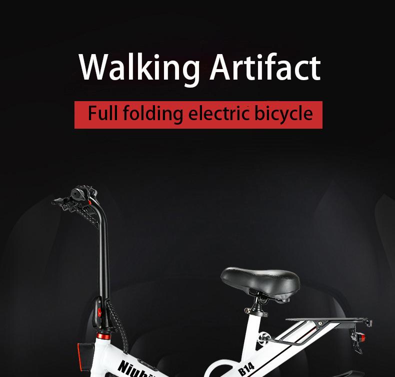 Niubility B14 Electric Mopod Folding Bike 14 inch 15Ah Battery up to 100KM Mileage Max 25km/h 400W Motor Double Disc Brake - Black