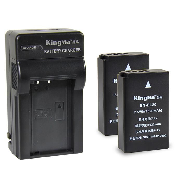 Bmpcc En El20 Lithium Battery For Blackmagic Pocket Cinema Camera