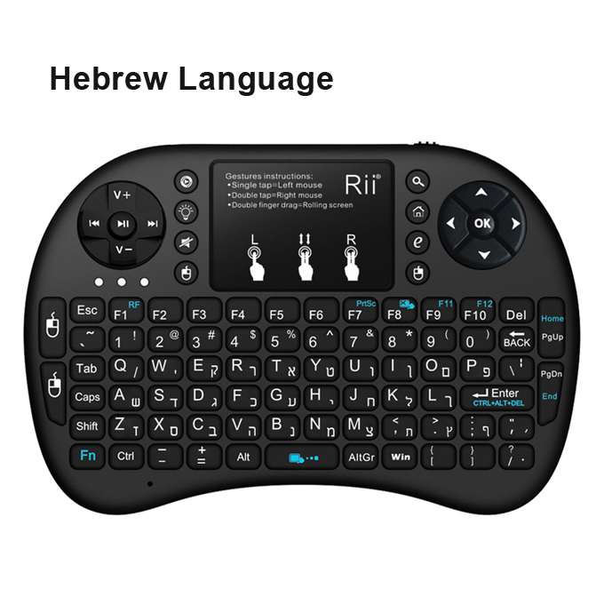 Original Rii i8+ Israel Hebrew Language 2.4G Wireless Backlight Keyboard for Smart TV, TV Box, HTPC, PC with Multi-touch up to 15 Meter - Black