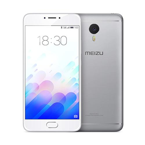 MEIZU M3 Note 5.5inch FHD 4G LTE 4100mAh 3GB 32GB  Smartphone Helio P10 Android 5.1 13.0MP Touch ID Metal Body - Silver