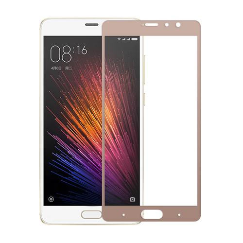 Makibes Tempered Glass 0.33mm Full Cover Glass Film Screen Protector For Xiaomi Redmi Pro - Glod