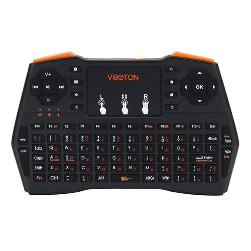 VIBOTON i8 Plus Handheld 2.4G Wireless Keyboard Touch Gamepad - Russian Version Black