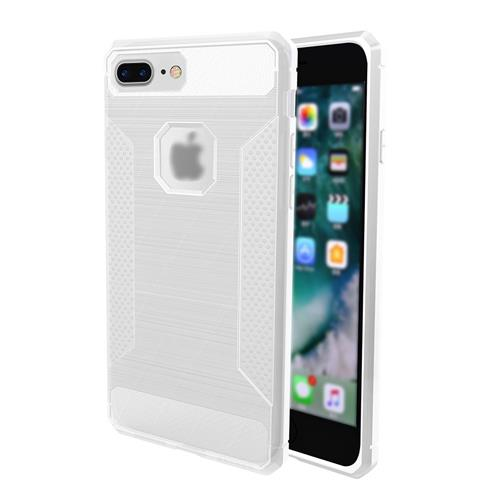 Nillkin Defendor 4 Bracket Holder Shockproof Back Cover TPU Case For iPhone 8 Plus iPhone 7 Plus - White