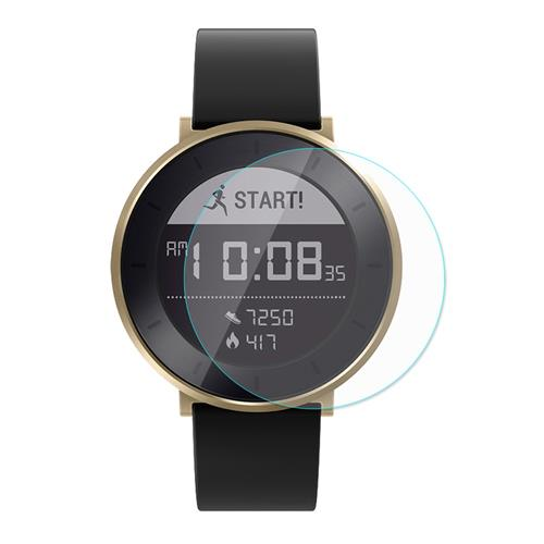 Hat-Prince 0.2mm 2.5D Arc Glass Smart Watch Protective Screen for Huawei Honor S1 - Transparent