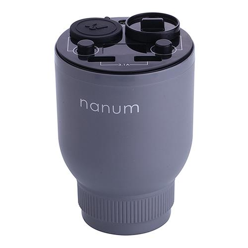 Nanum KXQ01 Car Charger Aroma Diffuser Cup Holder Car Cigarette Lighter Socket Car Air Purifier Dual USB Ports - Gray