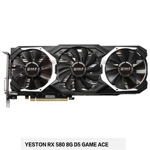 Yeston AMD RX580 8G DDR5 256Bit Scheda grafica GPU Tre ventole Supporto 8000MHz DP HDMI DVI PCI-E 3.0 - Nero