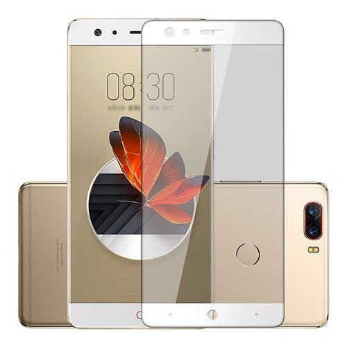 Makibes Hat-Prince White Nubia Z17/ Nubia Z17 Lite Tempered Glass 0.26mm Full Screen Explosion-proof Membrane