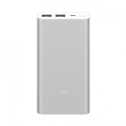 New Xiaomi Power Bank 2 10000mAh Silver