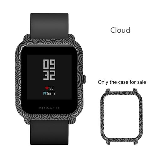 Huami Amazfit Lite Protective Cover Case Cloud