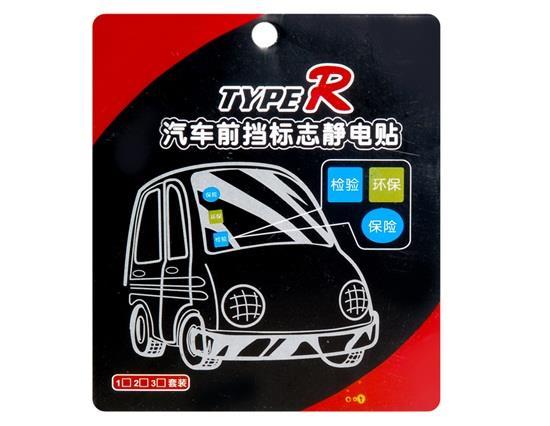 Pare-brise de voiture Logo Anti-Statique Autocollant 3PCs / Set - Transparent