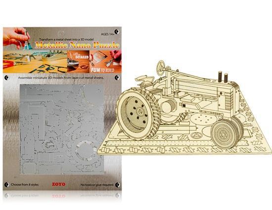 DIY 3D مزرعة جرار نماذج الليزر قطع معدنية لغز بنة نموذج لعبة - فضية