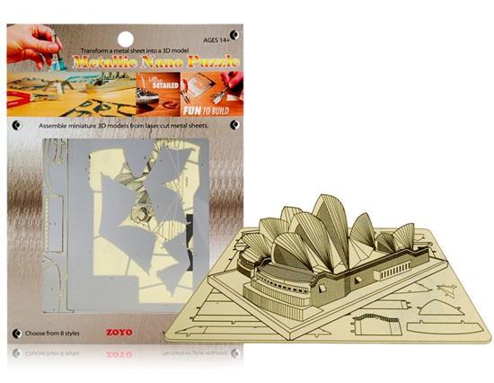 DIY 3D Sydney Opera House Cut Models Metal Puzzle Building Block Model Toy - Silver фото