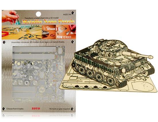 DIY 3D Tiger Tank Cut Models معدنية لغز بنة نموذج لعبة - فضية