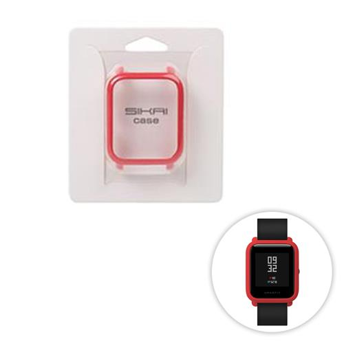 Protective Cover Case for Huami Amazfit  Bip Lite Smartwatch Dial Plate Multiple Color - Red