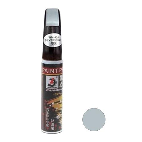New Professional Car Paint Repair Pen Waterproof Clear Car Scratch Remover Painting - Silver Grey