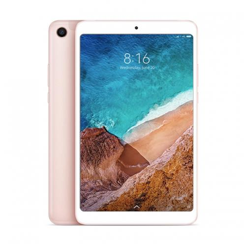 Xiaomi Mi Pad 4 WiFi + 4G LTE 8.0 Inch 1920*1200 16:10 FHD Screen Qualcomm Snapdragon 660 4GB + 64GB 13MP Rear Camera 6000mAh MIUI 9 - Gold