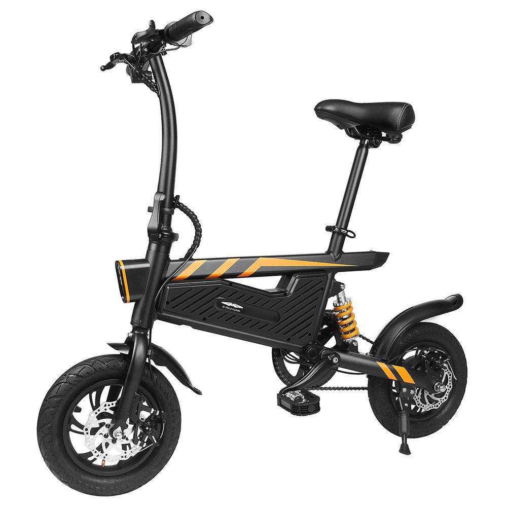 FreeAurora T18 ZiYouJiGuang Portabel Lipat Sepeda Moped Listrik Pintar 250W Motor 25Km / h 12 Inch Ban - Hitam