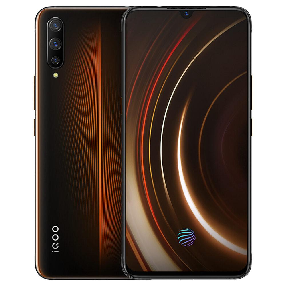 Vivo IQOO 6.41 Inch 6GB 128GB Smartphone Orange