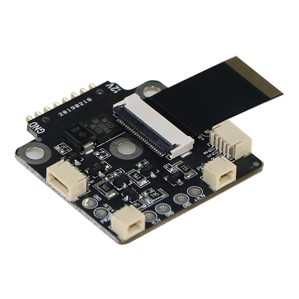 JJRC X9 X9P Heron 5G WIFI FPV GPS RC Drone Quadcopter Spare Parts Power Board Module