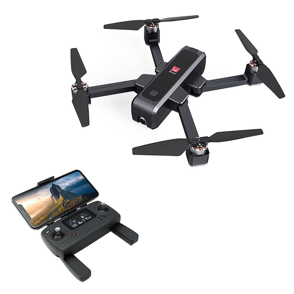 MJX Bugs 4 W B4W 2K 5G WIFI FPV GPS Brushless Foldable RC Drone Quadcopter With Single-axis Gimbal Follow Me Mode RTF