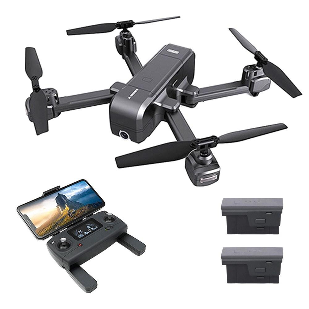 MJX X103W 5G WIFI GPS Foldable RC Quadcopter with 2K Camera Single-axis Mechanical Gimbal RTF - Three Batteries with Bag