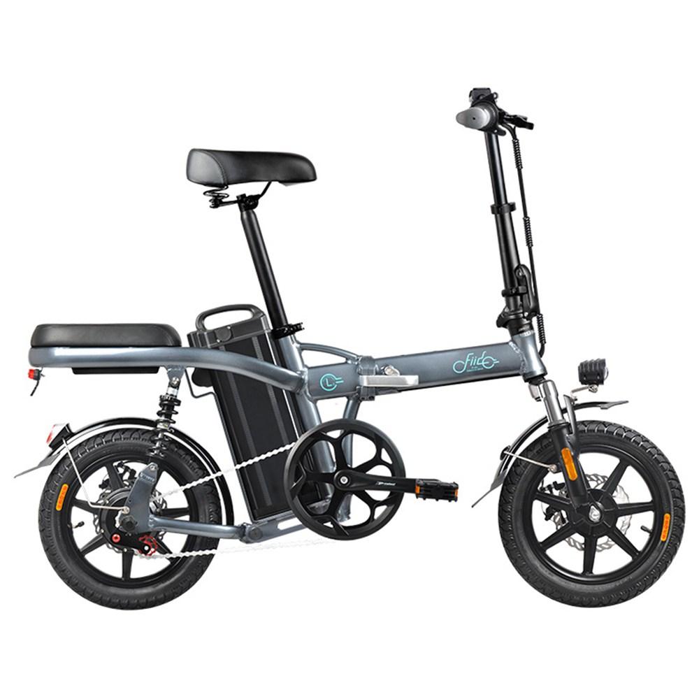 FIIDO L2 Folding Electric Moped Bike City Bike Commuter Bike Max 25km/h Three Riding Modes 20Ah Lithium Battery 14 Inch Tire - Dark Gray фото