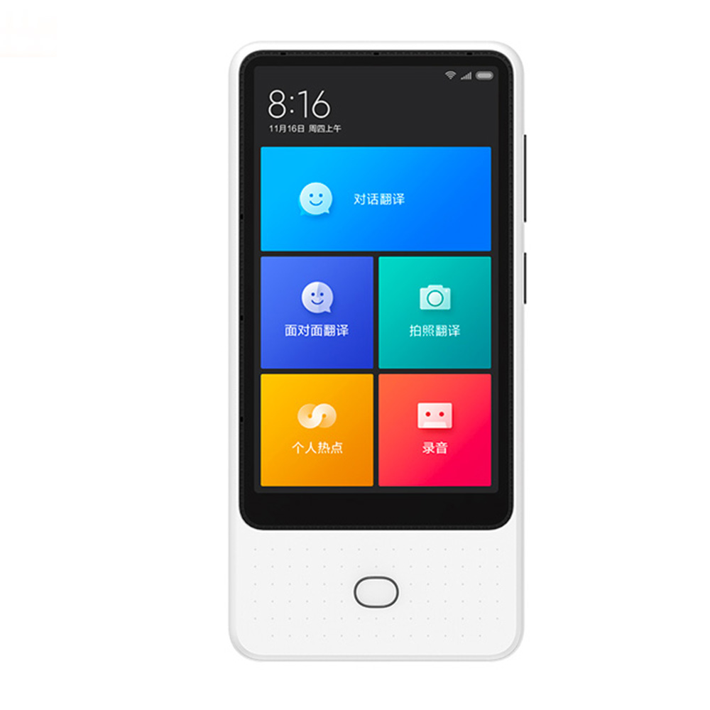 XIAOMI MIJIA WIFI+4G 4.1'' IPS Screen Tr