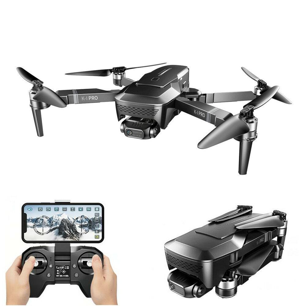 VISUO K1 Pro 4K Servo HD Camera GPS 5G WIFI FPV with 2-Axis Mechanical Gimbal Brushless RC Drone RTF - One Battery