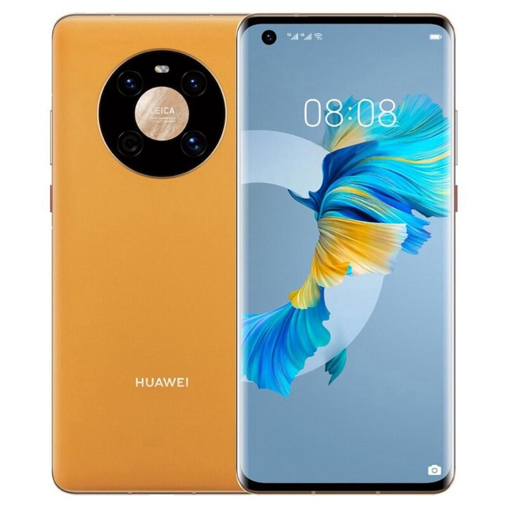 Huawei Mate 40 CN-versie 5G Smartphone 6.5 Inch Kirin 9000E Octa Core 8GB 128GB 50MP achteruitrijcamera 40W snelladen - geel