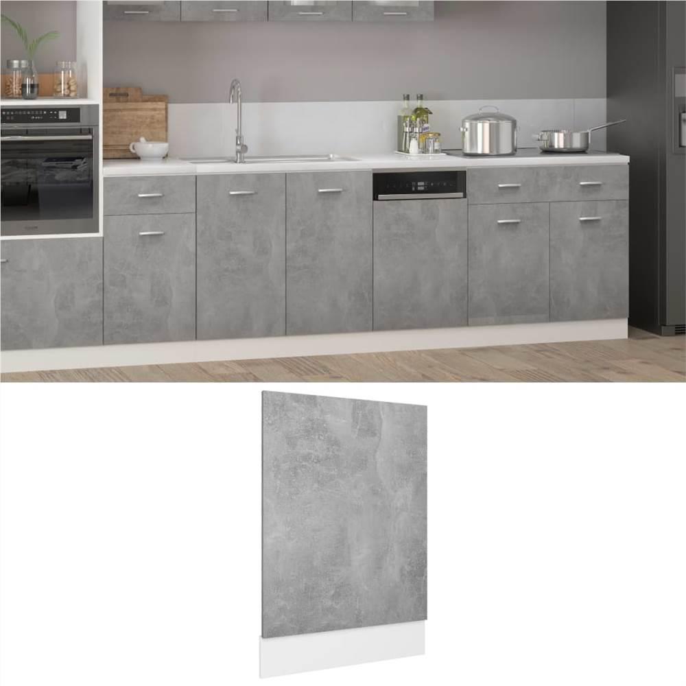 Dishwasher Panel Concrete Grey 45x3x67 cm Chipboard